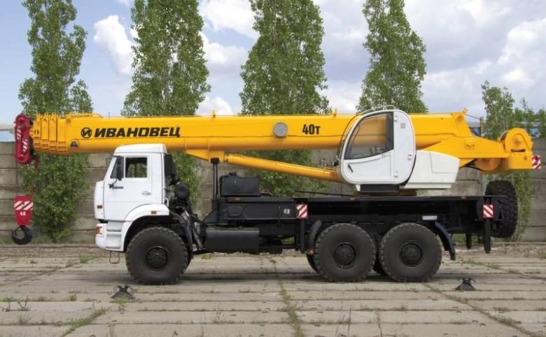 КС-65740-3